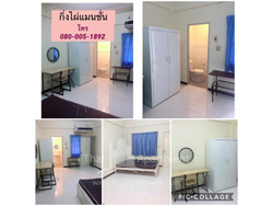 Kingpai Mansion image 2