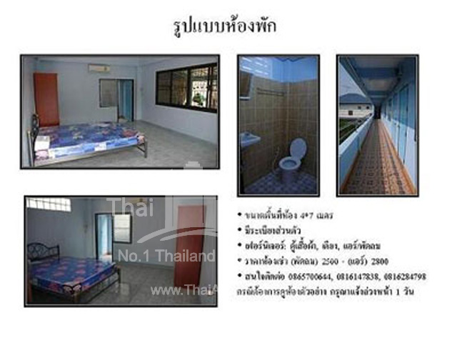 Srifa Apartment image 2