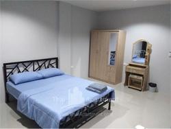 Nonny Apartment image 5