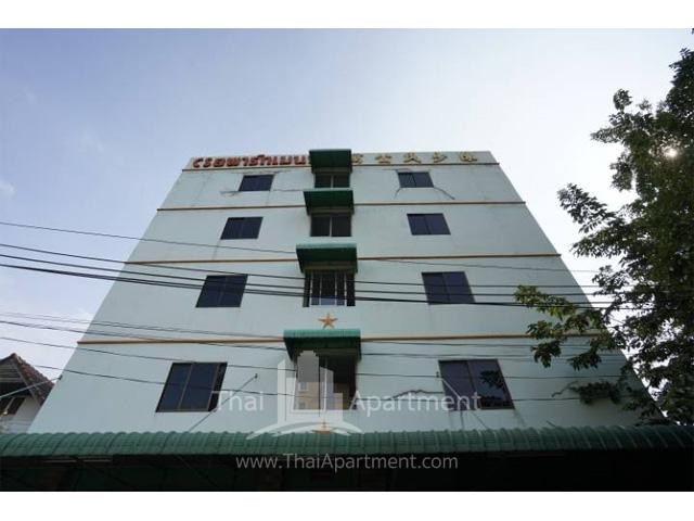 CS Apartment image 12
