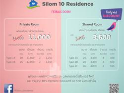 Silom 10 Residence รูปที่ 4