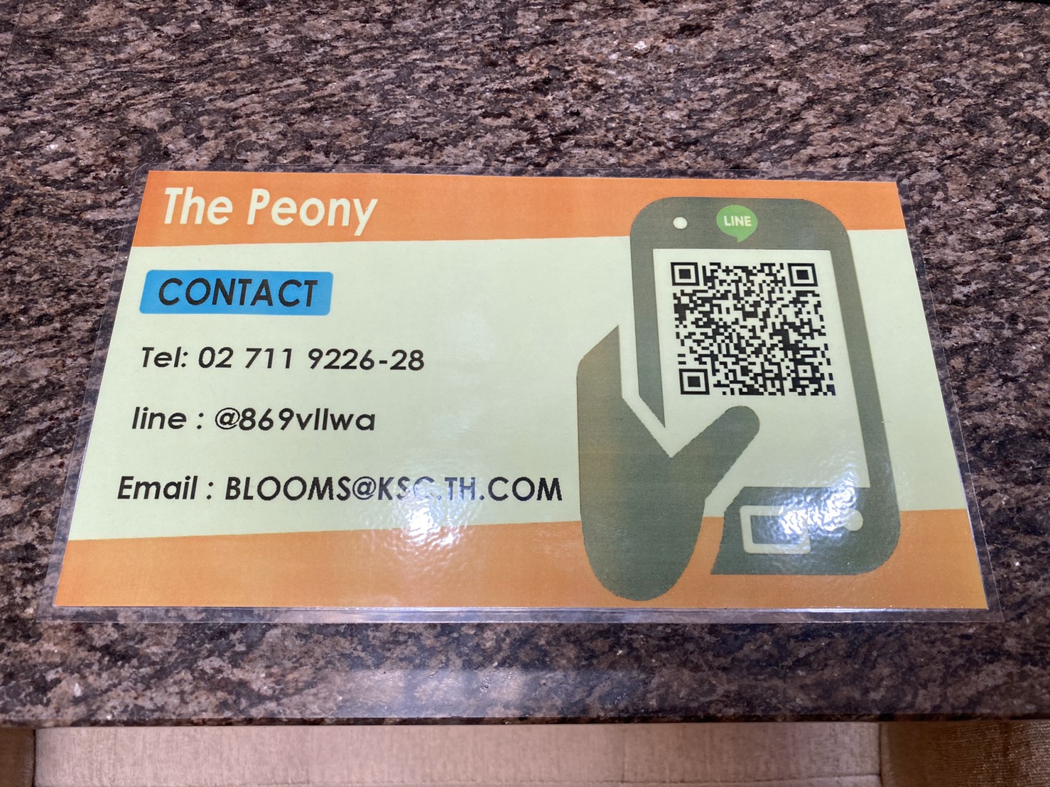 The Peony  (Yenakard) image 2