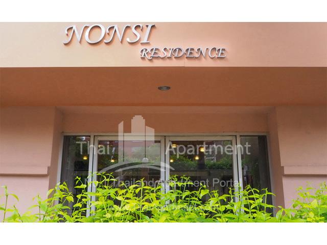 Nonsi Residence image 3