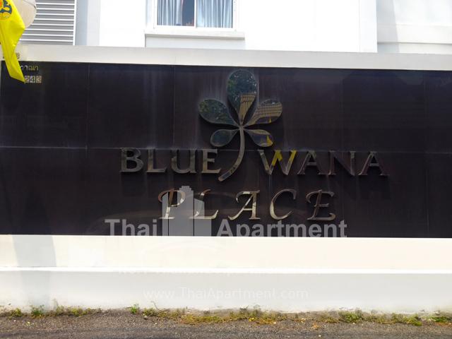 บลูวานา เพลส รูปที่ 4