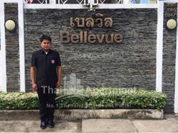 Bellevue Residence image 14