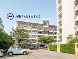 Baan Sabai ramaIV image 1