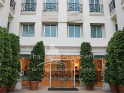 Romance Serviced Apartment รูปที่ 2