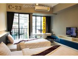 iSanook Residence image 14