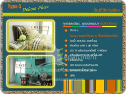 Crystal Ville Apartment image 6
