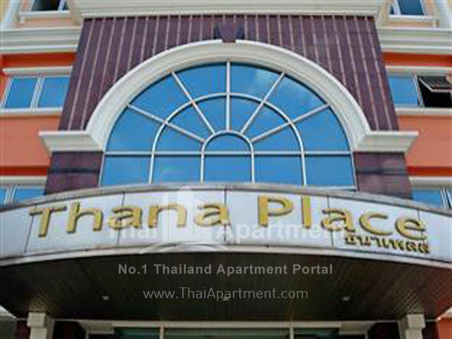 Thanaplace Apartment image 3