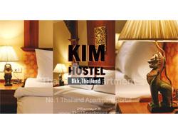 KIM HOSTEL AT MORLANG  image 1