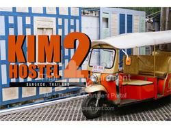 KIM HOSTEL AT MORLANG  image 16