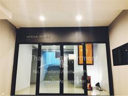 Meena Place image 3