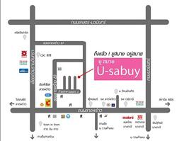 Usabuy image 12