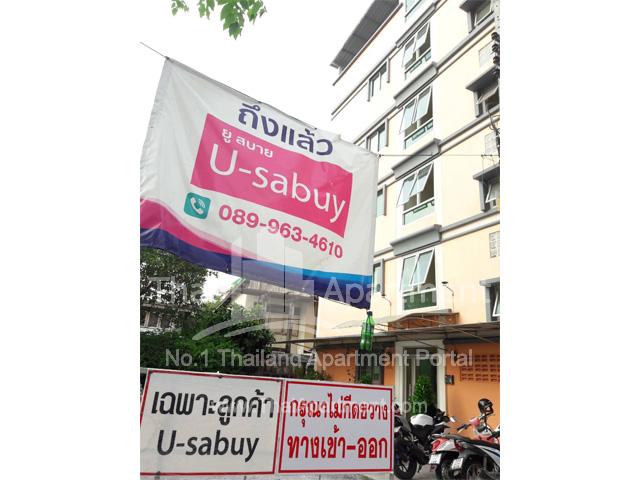 Usabuy image 11