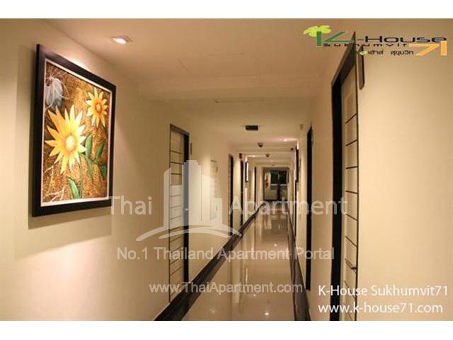 K House Sukhumvit71 image 11