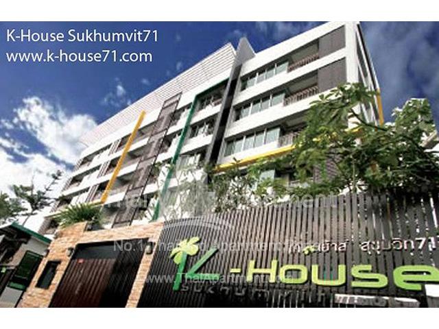 K House Sukhumvit71 image 16