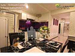 K House Sukhumvit71 image 7