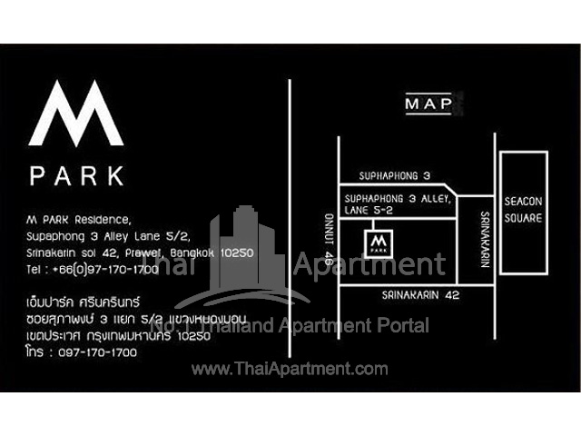M PARK Residence image 5