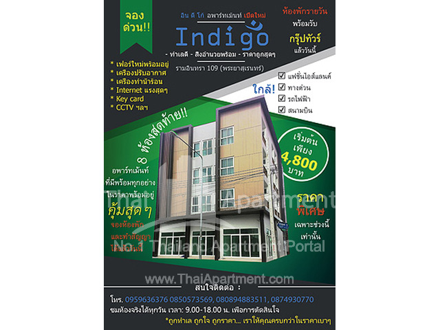 Indigo Apartment - Phraya Suren  image 1
