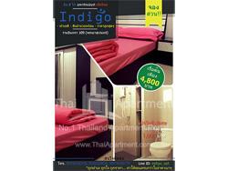 Indigo Apartment - Phraya Suren  image 2
