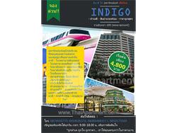 Indigo Apartment - Phraya Suren  image 3