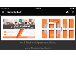 Sampheng Apartment image 3
