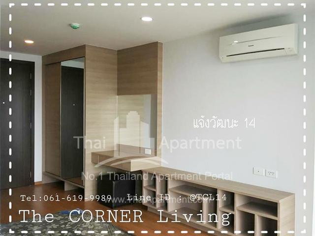 The Corner Living @ChaengWatthana 14 image 11
