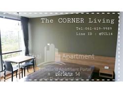 The Corner Living @ChaengWatthana 14 image 8