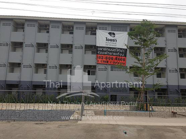 The Ayara Boutique Apartment image 1