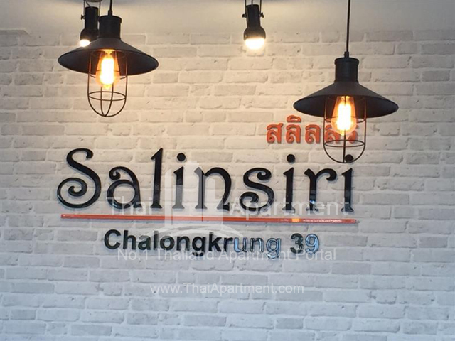 Salinsiri Apartment image 3