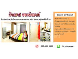 Madee Apartment image 1