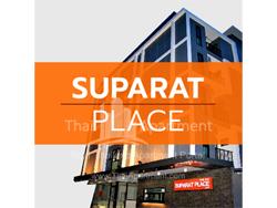 Suparat Place image 1