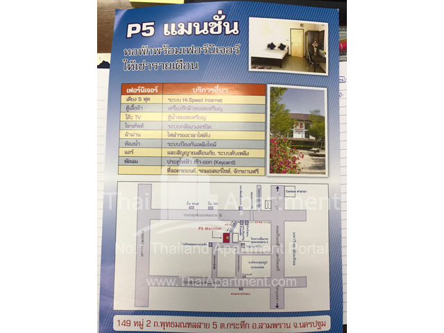 P5 Mansion (Near Mahidol University) image 20