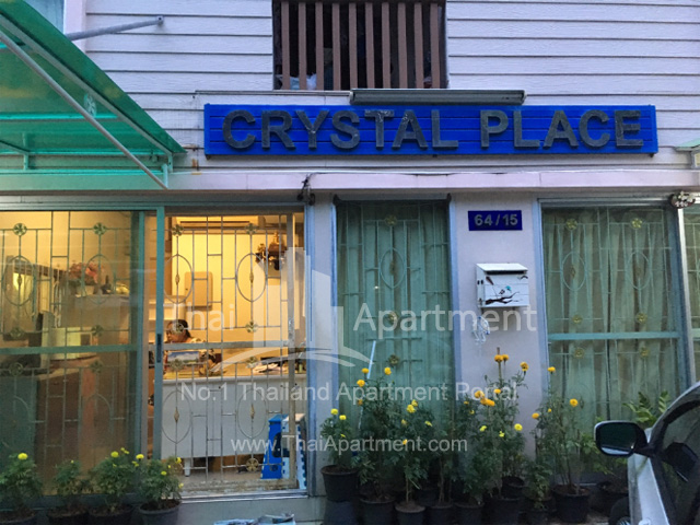 Crystal Place image 2