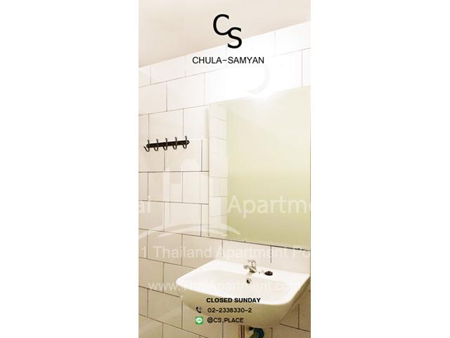 CS Chula-Samyan image 6