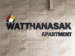 Watthanasak Apartment image 1