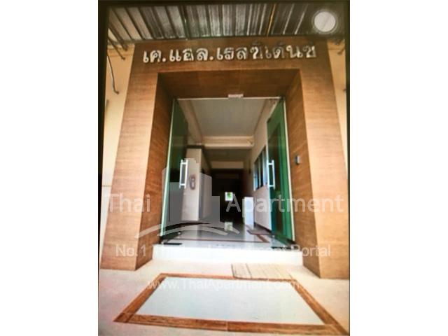 KL. Residence image 1