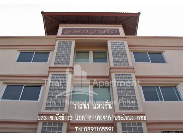 Wassana Mansion image 1