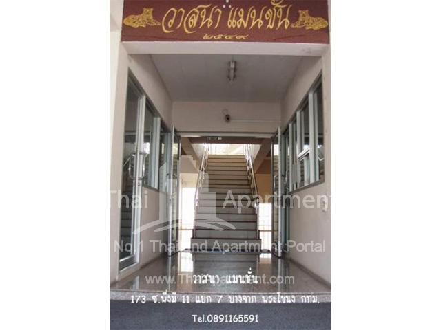 Wassana Mansion image 4