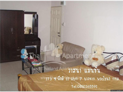 Wassana Mansion image 2