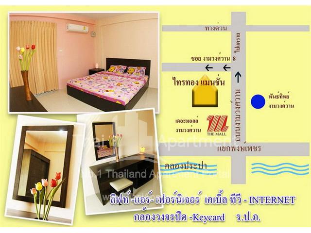 Saithong Mansion image 1