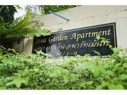 Sena Garden  image 19