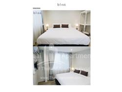 bliss silom image 3