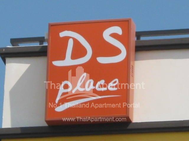 D.S.Place image 3