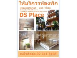 D.S.Place image 1