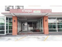 Baan khun image 1
