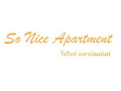 So Nice Apartment image 3