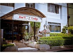 Jims Lodge image 1