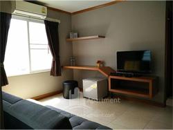 Baimai Apartment image 5